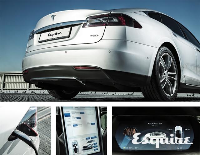 가장 발전한 전기차를 타고 - 에스콰이어 Esquire Korea 2017년 1월호