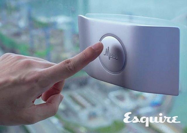 Digital Man - 에스콰이어 Esquire Korea 2017년 1월호
