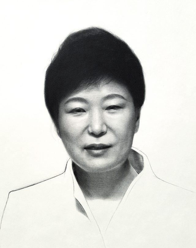 박근혜의 미소 - 에스콰이어