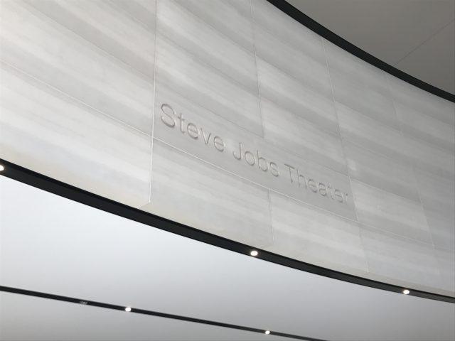오늘의 애플 이벤트 장소! 스티브 잡스 시어터