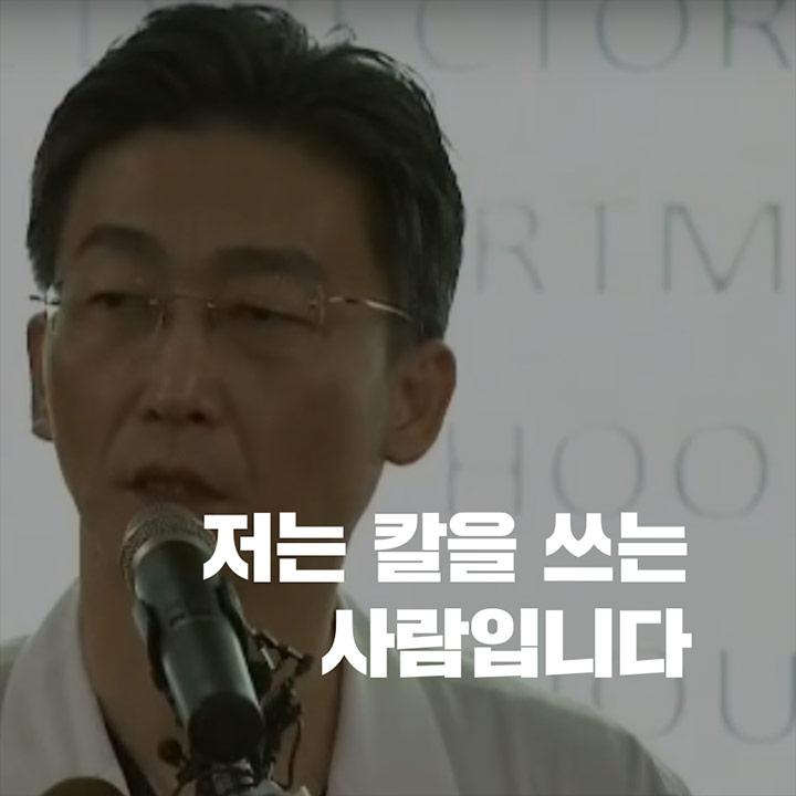북한 병사 상태 브리핑 중(인권침해 논란 이후)