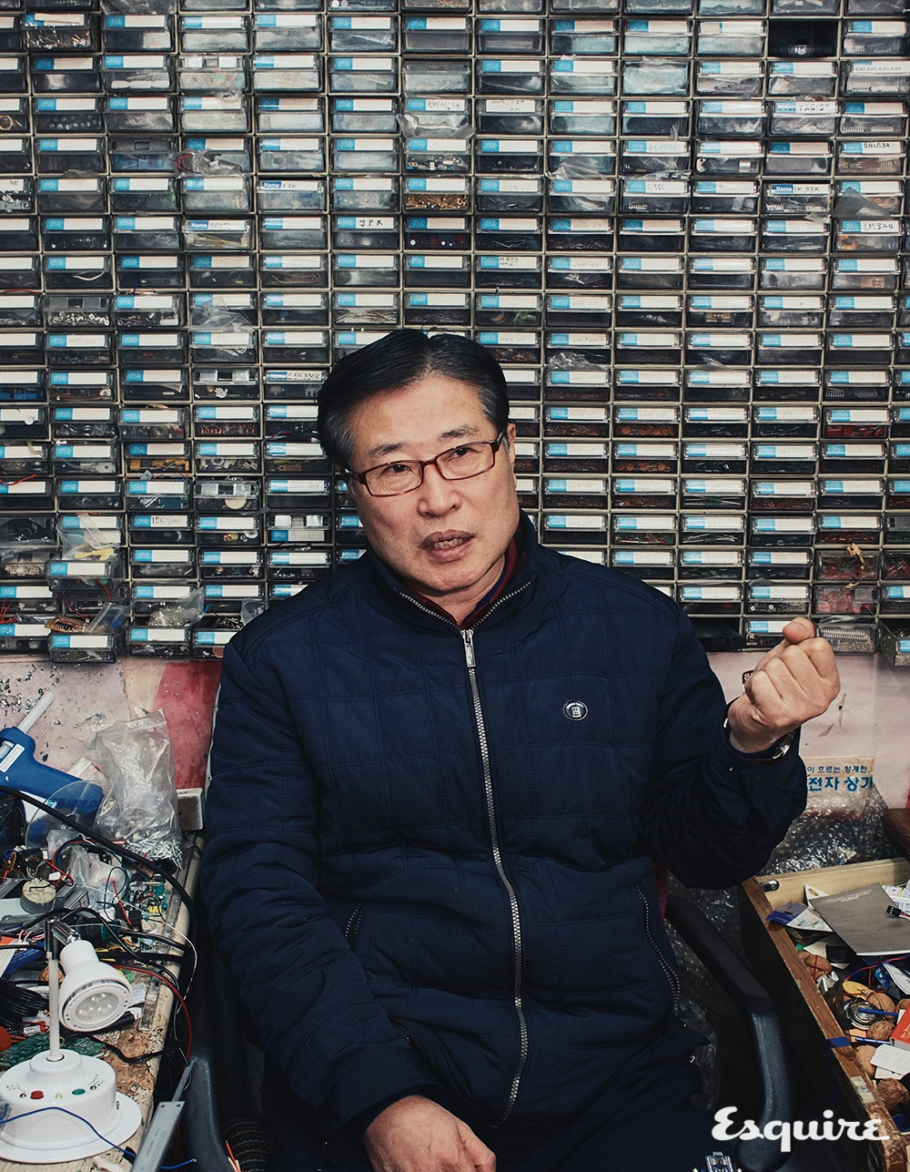 전자, 전기 제품을 수리하고 발명하는 차전자의 차광수 장인.