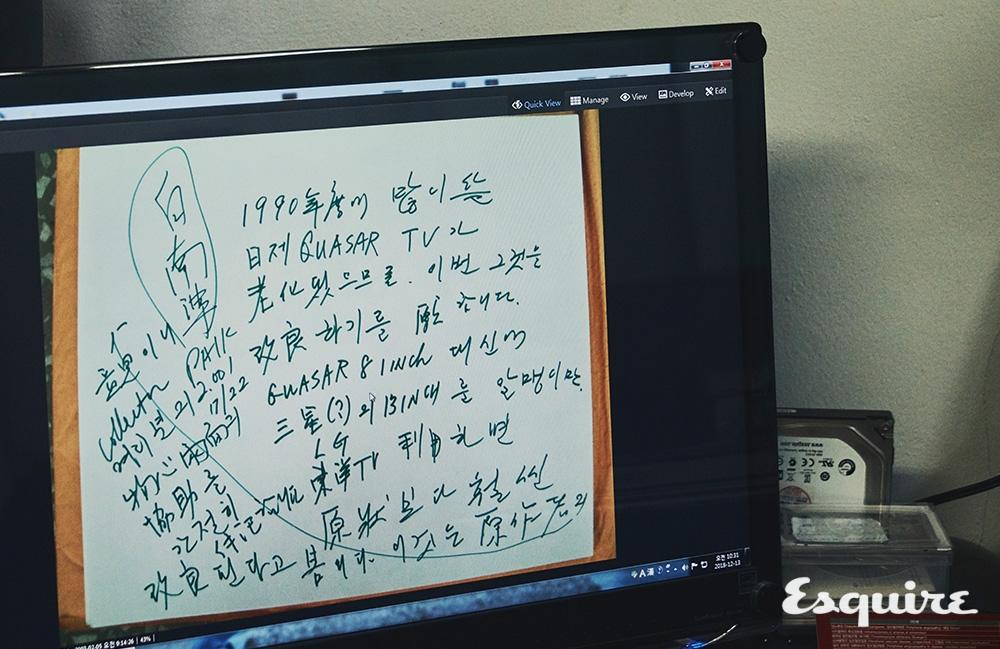 백남준 작가가 이정성 장인에게 남긴 메모.