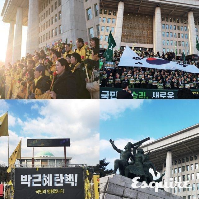 탄핵 이후,우리의 미래는? - 에스콰이어 Esquire Korea 2017년 1월호