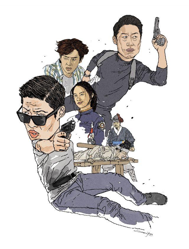 유해진론 - 에스콰이어 Esquire Korea 2016년 11월호