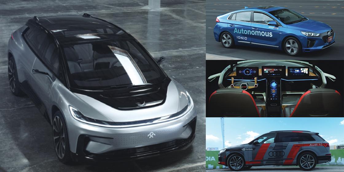 자동차의 미래를 예감할 수 있는 다섯 가지 화두.
