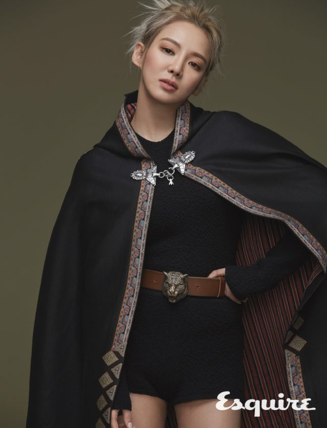 효연이 다시 만난 세계 - 에스콰이어 Esquire Korea 2017년 2월호