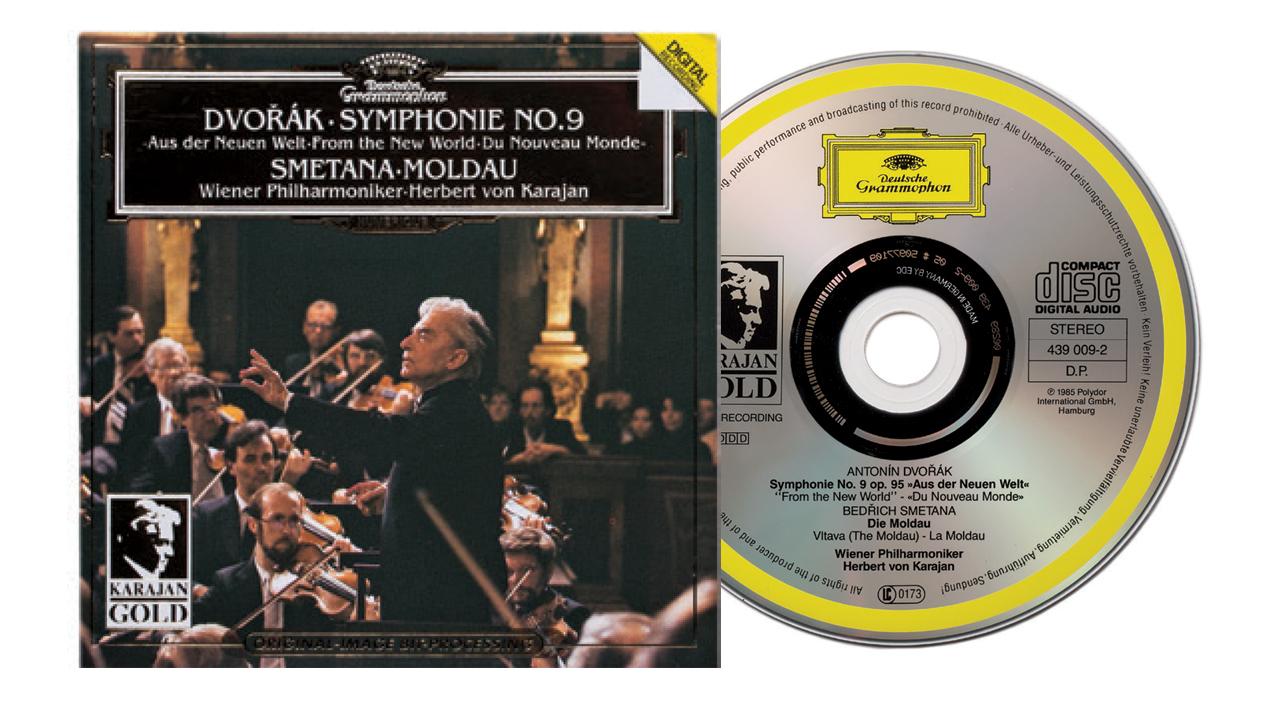 카라얀이 지휘하는 빈 필하모닉 오케스트라의 연주를 들었다.