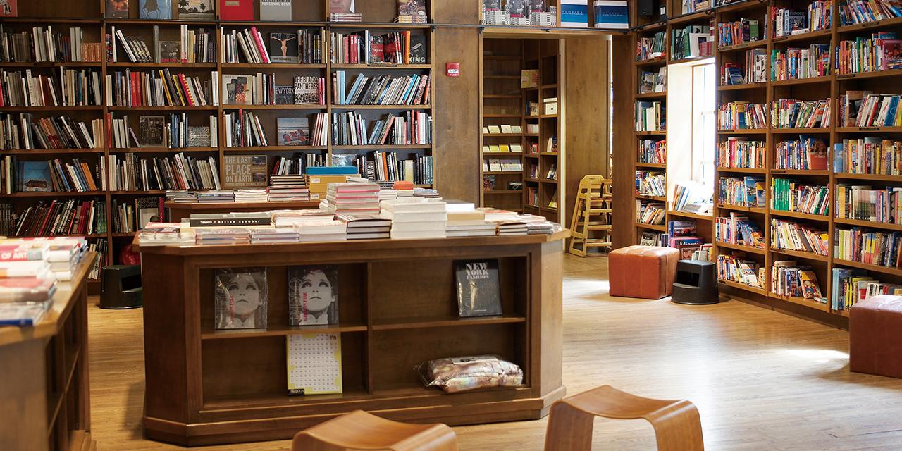 서점은 더이상 책만 팔지 않는다. 서점이 변하고 있다.