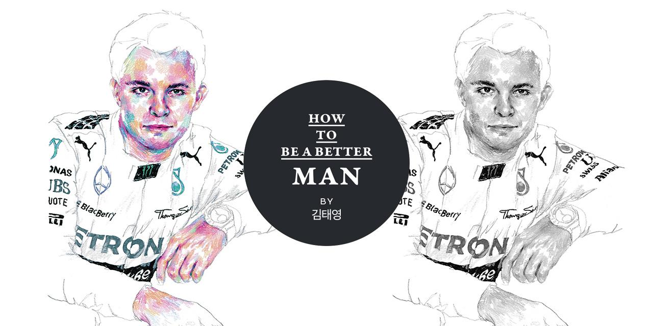 F1 드라이버 니코 로즈버그는 매너가 무엇인지 보여줬다.