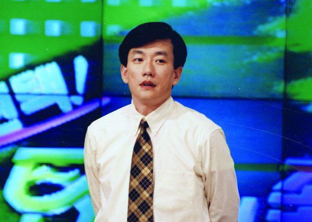 1994년 MBC '선택 토요일이 좋다'를 진행하던 모습. 뉴스만 하던 게 아니다.
