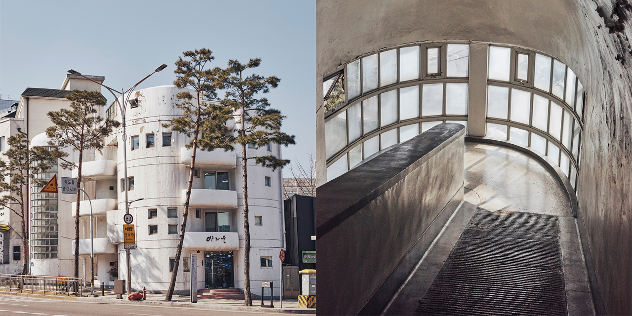 낭만건축가 김중업의 걸작 서산부인과가 기어코 살아남은 과정.