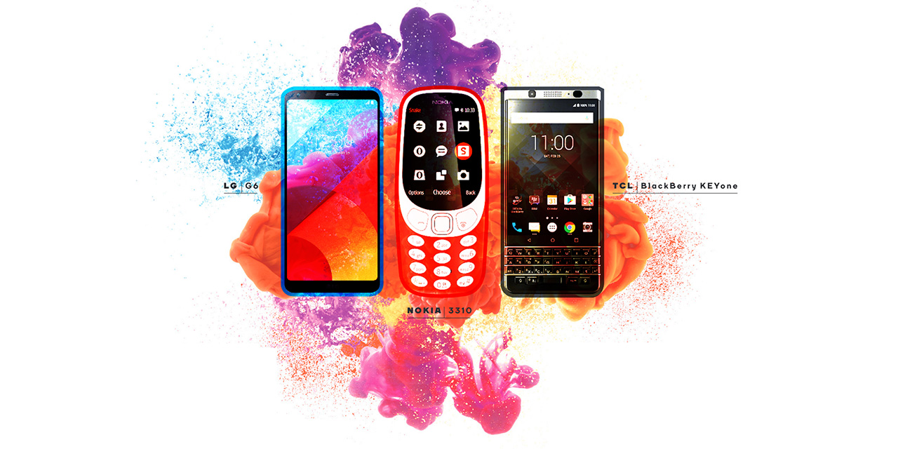 스마트폰 기술을 겨루는 MWC의 올해 화두는 혁신보단 생존이었다.