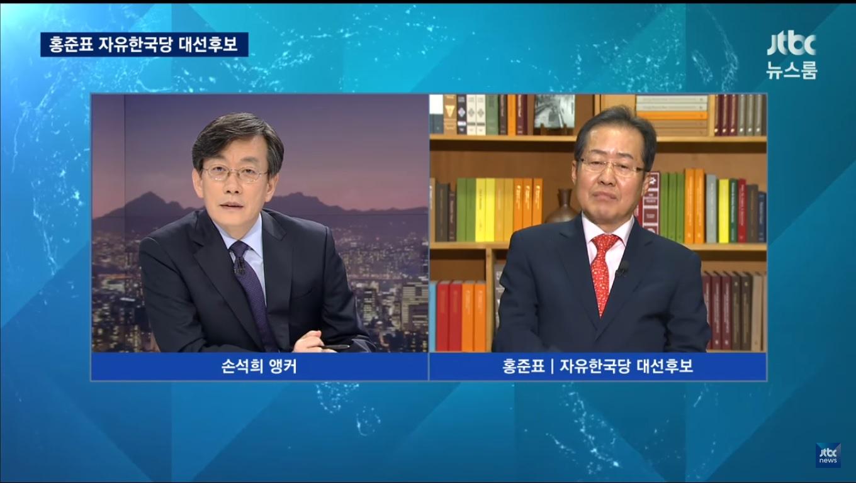 손석희의 질문에 자유한국당 대선후보 홍준표는 결국 답변하지 않았다.