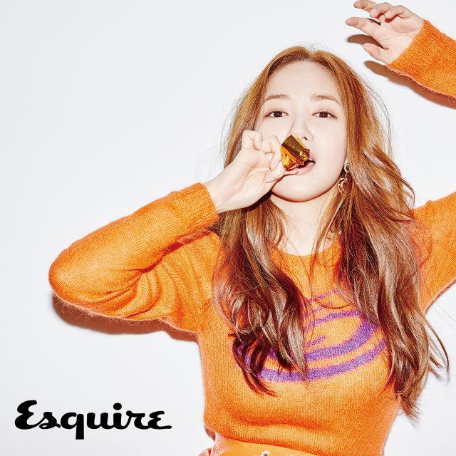 박민영 - 에스콰이어