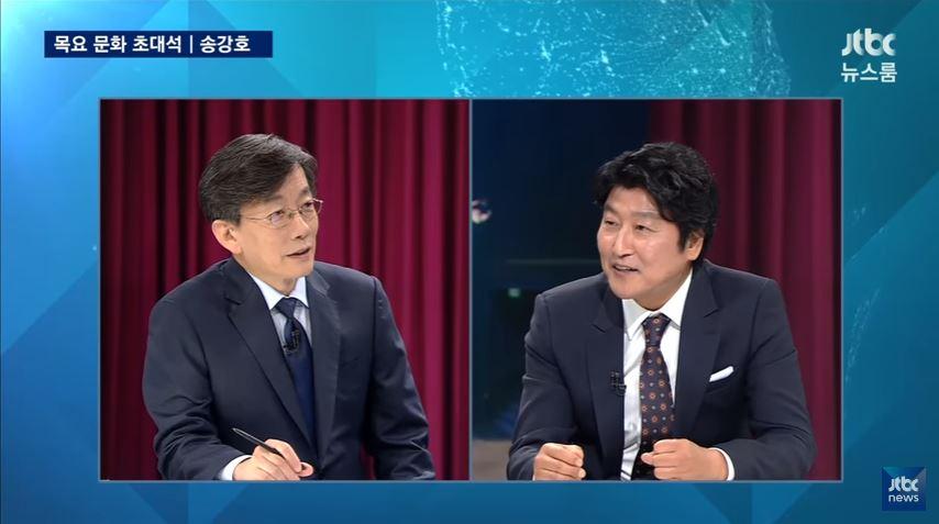 송강호와 손석희의 만남에 시청자들이 반응했다. 역대 JTBC '뉴스룸' 대중문화 초대석 자체 최고 시청률을 기록하는 것은 당연한 일이었다.