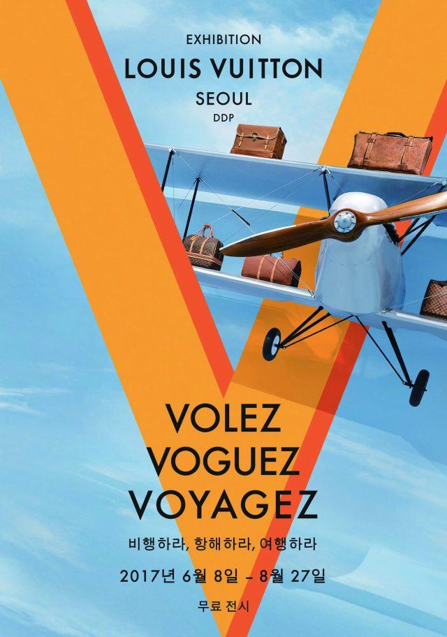 비행하라, 항해하라, 여행하라 - 루이비통 전시 - 에스콰이어