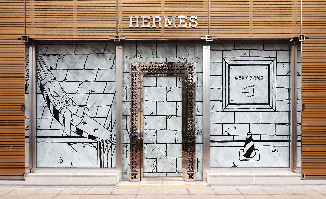 11년. 메종 에르메스 도산 파크는 이미 플래그십 매장을 뛰어넘었다.