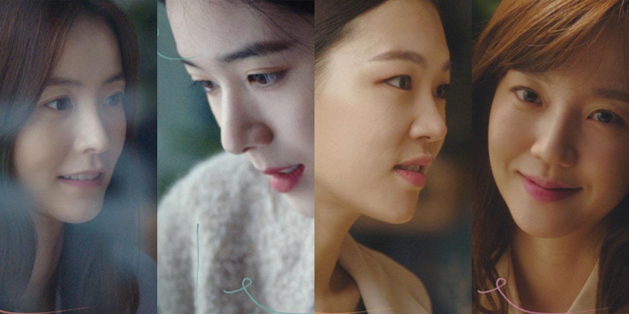사소한 아름다움을 발견하는 재능으로 만든 영화 '더 테이블'.