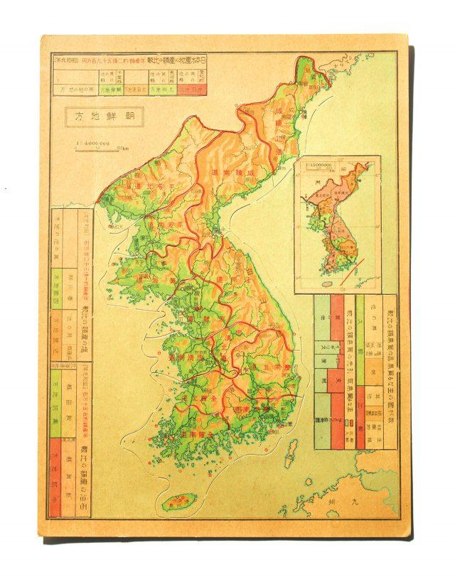 8개 조각의 퍼즐로 이루어진 조선 지방 판지도. 한반도보다 면적이 넓은 홋카이도 퍼즐이 한 조각으로 된 걸로 봐서 한반도에 대한 일본의 관심이 컸던 걸 알 수 있다.