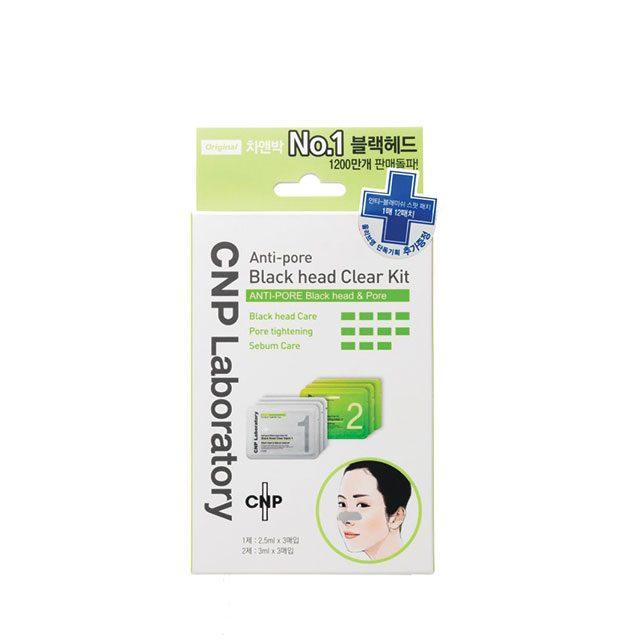 안티포어 블랙헤드 클리어 키트 3종 세트 9600원 CNP차앤박화장품.