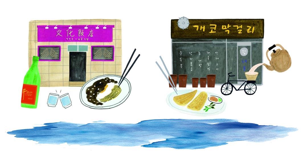 인천에 가면 늘 취하고 싶다. 인천에는 쇠락한 도시만이 품을 수 있는 오랜 낭만이 있다.