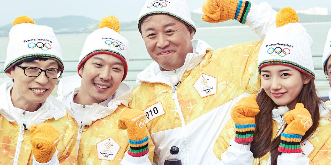 2018 평창 동계올림픽의 성화가 그리스에서 한국으로 건너와 인천대교를 시원하게 달렸다. 101일간의 긴 여정을 시작한 성화 봉송 첫날, 모든 이들의 아드레날린이 폭발하던 현장을 담았다.