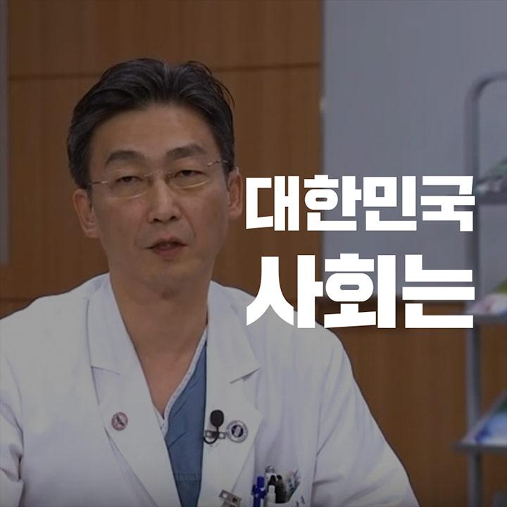 JTBC뉴스룸 인터뷰 중