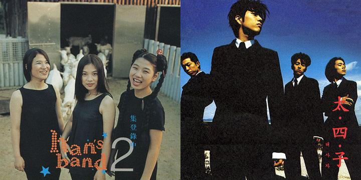 출연 소취! JTBC '투유 프로젝트 – 슈가맨2'에서 만나고 싶은 추억의 가수들.