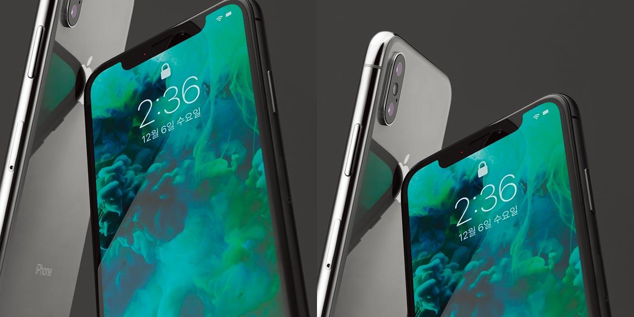 완전히 새로운  아이폰의 미래다  한 손으로 ...
