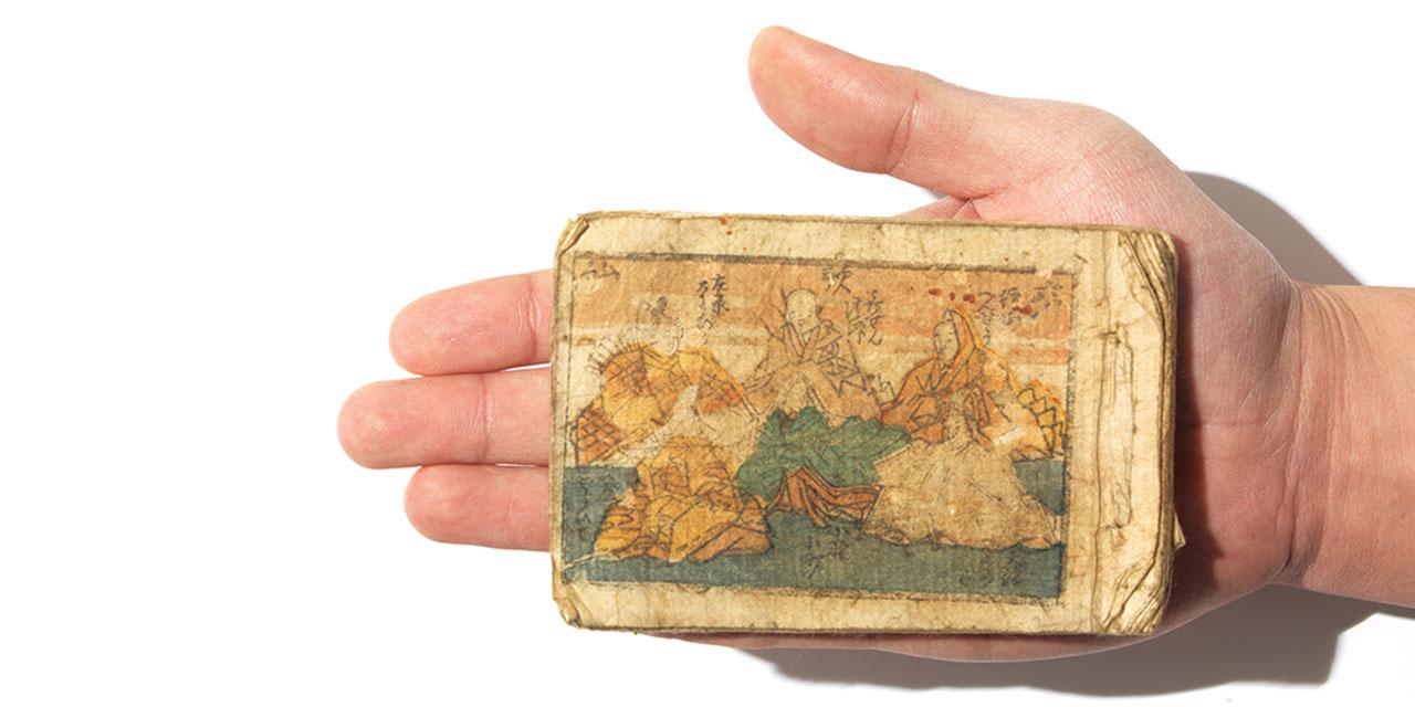 19세기 일본 여성의 이야기가 담겨 있다.