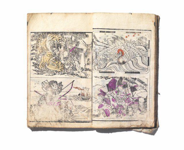 의 일부. 수호전의 장면과 일본의 역사를 한 페이지에 배치했다.