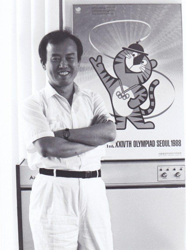호돌이가 탄생한 1980년대의 김현.