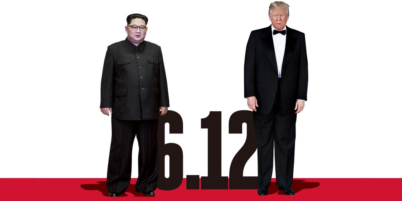 6·12 북미 정상회담에서 김정은과 트럼프, 이 의외의 조합이 역사를 바꿀 수 있을까?