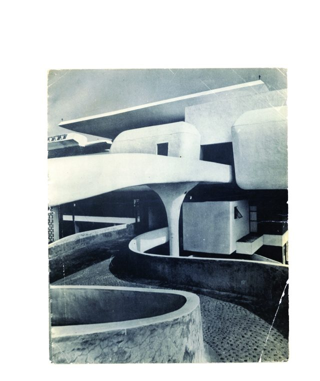 제주대학교 본관, 1965