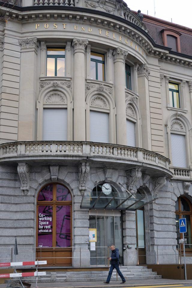 스타트업 센터. 우체국 거리인 포스트플라츠에 있다(실제 우체국은 없다). 입지와 건물의 용도 변경이 의미심장해 보인다.