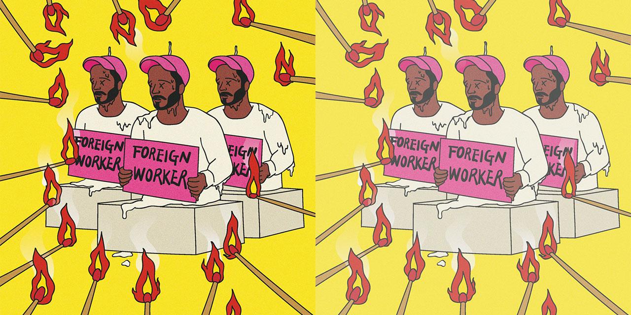 스리랑카 외국인 노동자는 죄가 없었다.