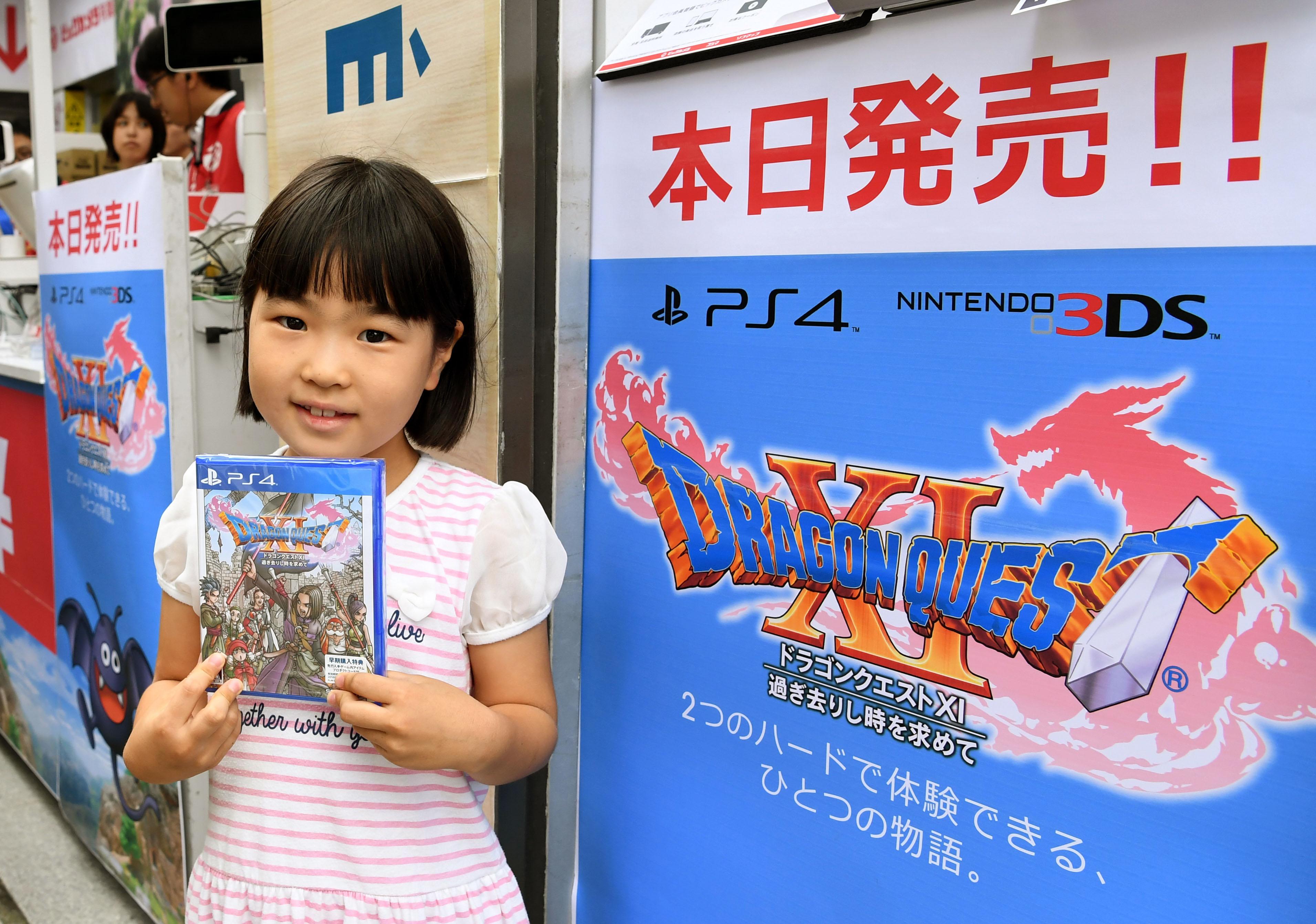 '드래곤 퀘스트 11'은 고전 RPG의 매력을 돌려주는 게임이다.