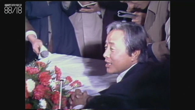 김영삼(1921~2015) 김영삼은