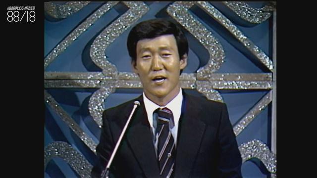 김동건(1939~)