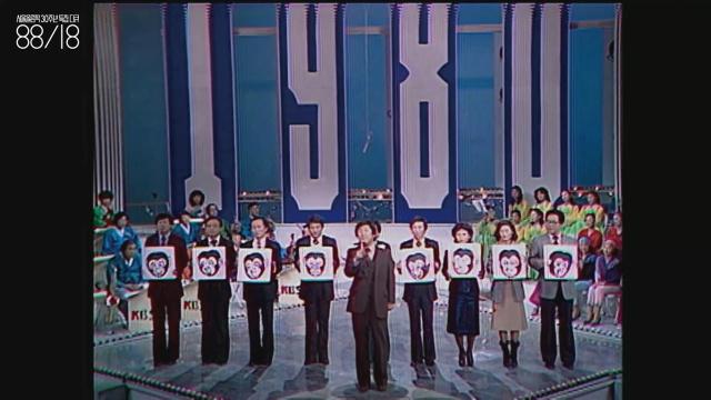 """구봉서(1926~2016) 한국의 코미디언. 구봉서는 이 영상에서 특유의 안달하는 연기를 선보였다. 이태웅은 """"요즘은 유민상 씨가 구봉서 씨와 느낌이 좀 비슷해요""""라고  말했다."""