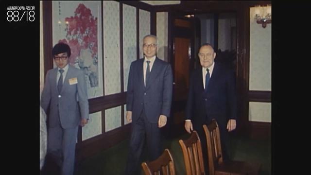 남덕우(1924~2013) 경제학자. 1980~1982년  전두환 정권에서 국무총리를 역임했다. 당시에는 경제적인 이유로 올림픽 유치를 반대했다고 한다.
