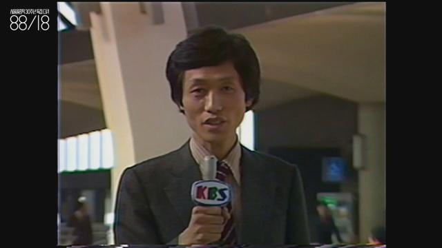 """남선현(1948~) 당시 KBS 기자. KBS 미디어를 거쳐 JTBC 초대 사장이 되었다. """"회사 사람들은 재미있어하기도 해요. 그때 그 사람 나왔다고."""" 이태웅은 남선현을 보며 말했다."""