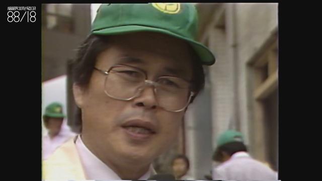 김완종(?~2016) 당시 서울 중구청장. 1982~1986년 구청장을 역임했다. 이름이 나와 있지 않아서 2017년 중구 백서의 역대 구청장 항목을 참고했으니 만약 착오 있으면 제보 바란다.
