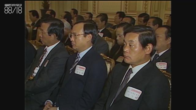 이건희(1942~)와 김승연(1952~) 올림픽을 거쳐 정치권과 경제권이 가까워진 건 사실인 듯하다. 이건희는 레슬링, 김승연은 권투를 맡았다. 김승연이 권투라니.