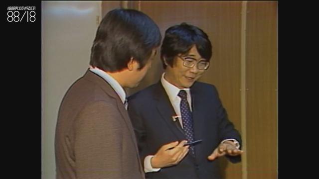 김석철(1943~2016) 건축가. 26세에 지금 여의도의 원안이 된 '한강 여의도 마스터플랜'을 만들고 1980년대에 예술의전당을 설계했다. 한국은 확실히  젊은 나라였다.