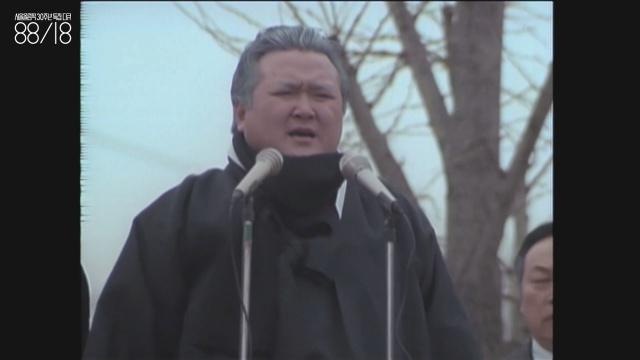 김형곤(1960~2006) 코미디언. 김형곤이 나온 영상은 영화