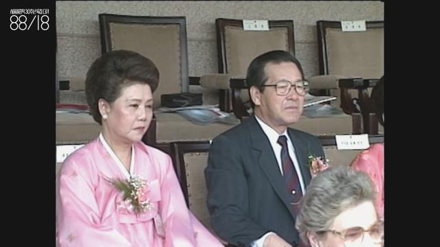 박영옥(1929~2015)과 김종필(1926~2018) 1988년 9월 17일 서울올림픽 개회식을 찾은 모습. 이날 3김 부부가 모두 참석했다.  왜인지 이날 이들의 표정이  별로 좋지 않다.