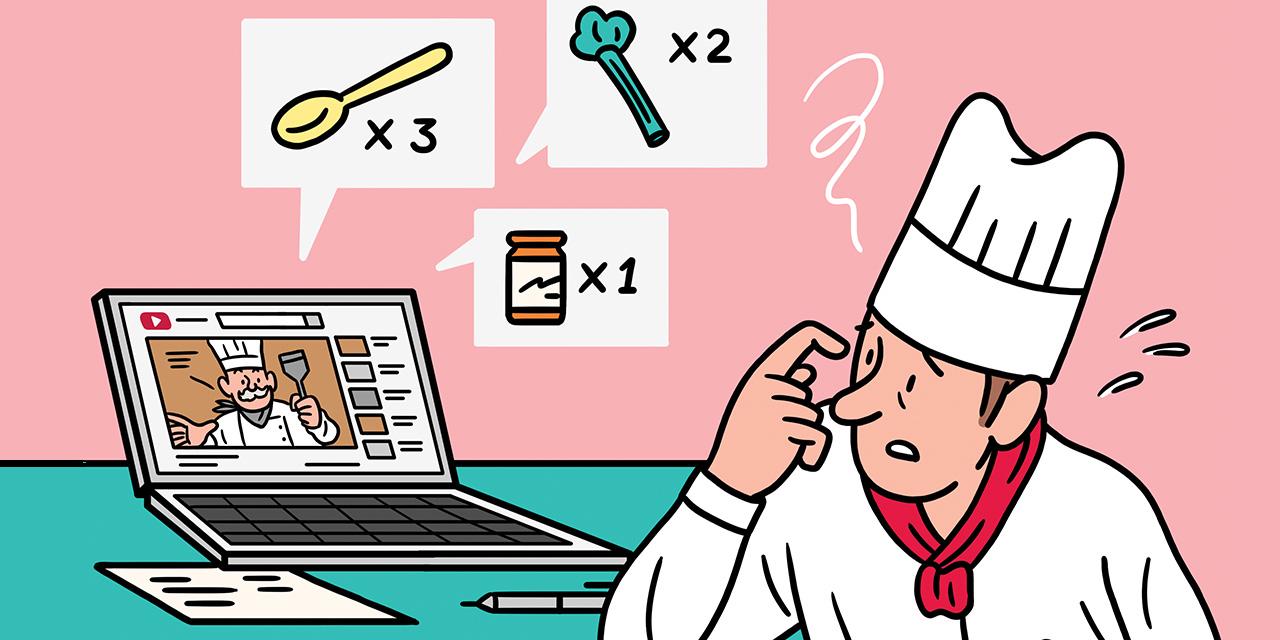 유튜브로 요리하는 세상에서 셰프는 어떻게 살아남을 수 있을까?