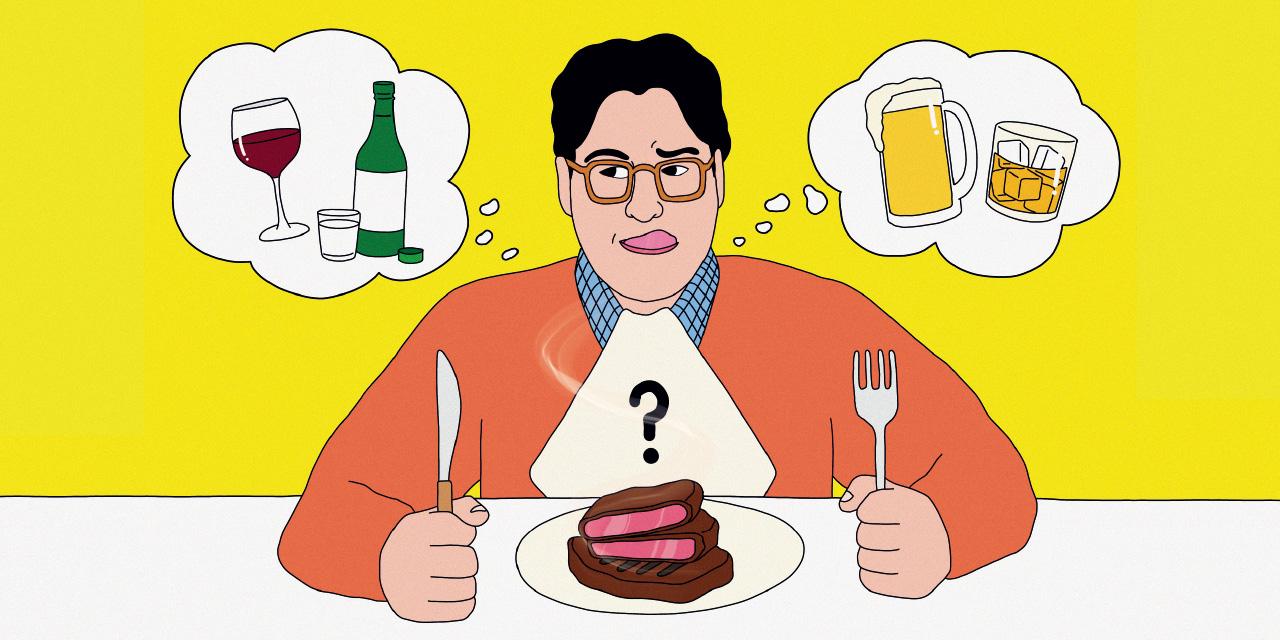 술과 음식의 퍼즐을 맞추는 순간, 미식의 경험치는극대화된다.